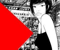 2012_Hong_Kong_Design_year_kihada_kreative