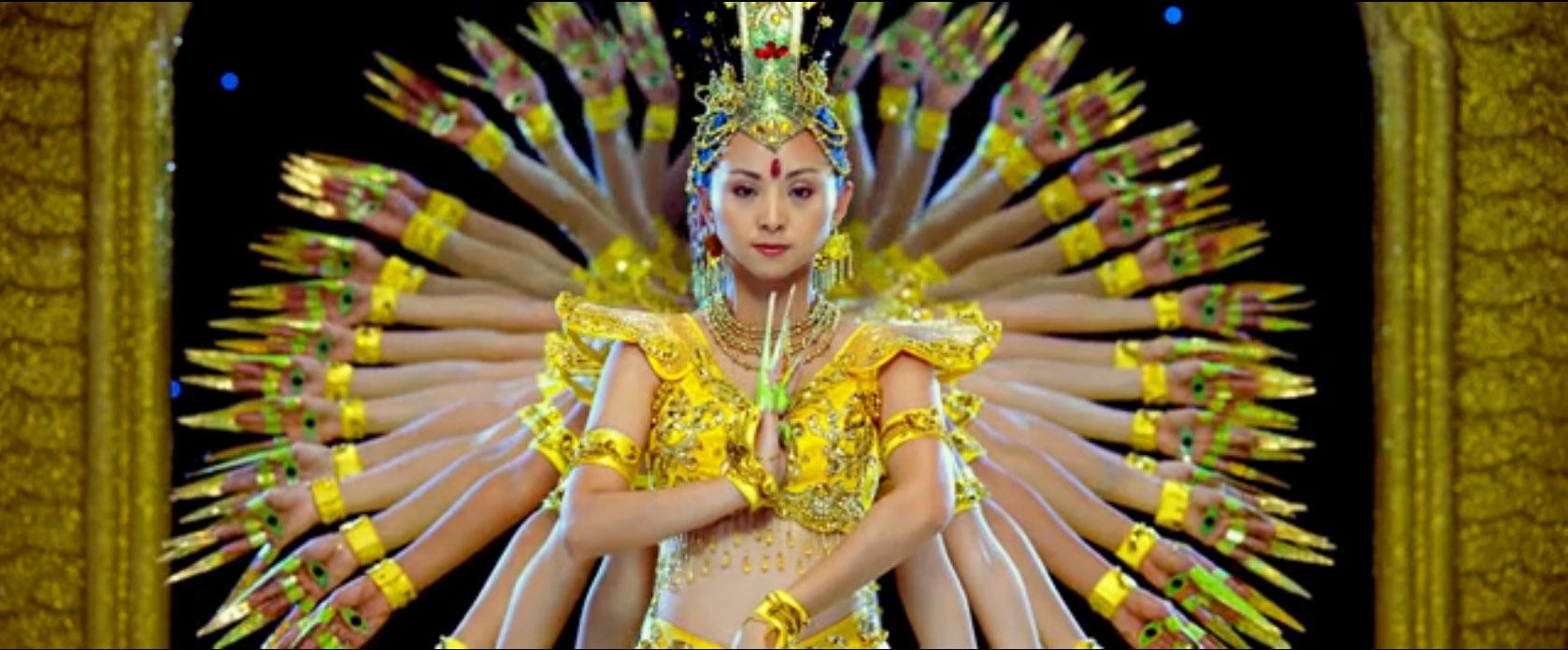 SAMSARA_Chinese_Dancers