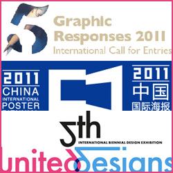 kihada-design-competitions
